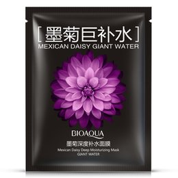 BIOAQUA Giant hydrating mask deepness salubrious oil-control black chrysanthemum acne removing remove blackheads contractive pore whitening