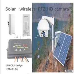 2017 año de venta caliente, 20x 1.3 megapíxeles Full HD 960P 12x zoom óptico ptz IP cámara solar alimentado inalámbrico al aire libre ip cctv cámara desde ptz 12x fabricantes