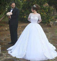 Compra Online Novias musulmanes vestidos simples-Vestidos de novia de la boda de Tulle Dubai