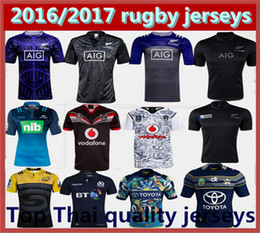 New Zealand All Blacks 2015 16 Rugby World cup Jerseys RWC Rugby Jersey 2015 Best Quality Training Wear Camouflage Rugby Jerseys Mixed Order