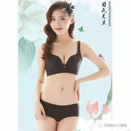 Xiamen Hua Bo to the great lady bra antibacterial color days paragraph models