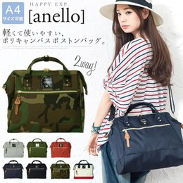 Porte-monnaie sacs à main en Ligne-Japen Anello Grand Unisexe 2-Way Cross Body Sac à bandoulière Sac Sac à main Sac à bandoulière Campus School Bag H0852