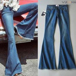 Wholesale 2016 New Arrival Womens Europe Street retro flash Wide leg pants waist slim denim trousers female Big Trumpet Jeans D6