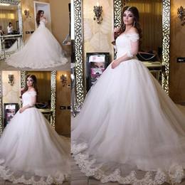 свадебное платье на английском языке