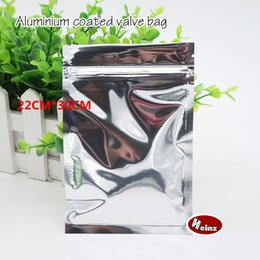 22*30cm Opaque aluminium ziplock bag   Aluminum foil plastic pouch  Food storage packaging Sealed bags. Spot 100  package