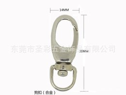 Wholesale Factory direct metal keychain DIY all match toy Keychain key ring chain manufacturer to produce metal solid