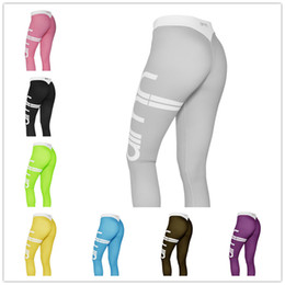 Wholesale 2017 New Move Brand Sex High Waist Stretched Sports Pants Gym Clothes Spandex Running Tights Women Sports Leggings Fitness Yoga Pants