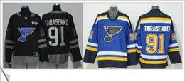 2017 maillots de sport New St. Louis Blues # 91 Vladimir Tarasenko Centenaire Hommes Hockey sur glace 100% cousu noir bleu broderie Sports Pro Team Jerseys Sz X-XXXL budget maillots de sport