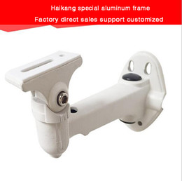 Wholesale Factory direct monitoring bracket Hai Kang camera dedicated outdoor installation beautiful a package mail monitor stent