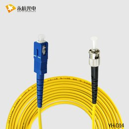 D14 manufacturers selling SC - ST single-mode optical fiber jumpers single-core tail fiber jumper wire 3 meters length can be customized