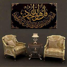 2017 современной каллиграфии золотой черный isramic стены арабской каллиграфии картины коран стены Ручная роспись маслом холст искусства современный ислам искусство современной каллиграфии для продажи