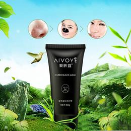 face care Black mask blackhead remover Deep Cleansing Black head acne treatment black mud face care mask
