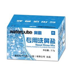 Wholesale Nose Care Nasal Wash CleanerSalt Child Adult Avoid Allergic Rhinitis Children Cleaning Nose Protector Cleans Moistens bag pac