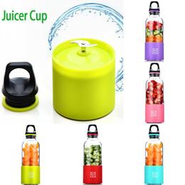 Wholesale 2017 Juicer Cup Portable ml Mixer USB Rechargeable Automatic Vegetable Fruit Bottle Blender Juice Maker Bottle Cup