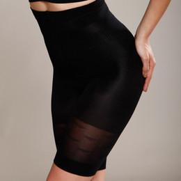 Wholesale slimming pants control panties slim lift California Beauty high waist Women s Shapewear Cool Comfort Hi Waist Thigh Slimmer