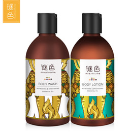 Wholesale Imise Woad Wash Shampoo Conditioner Aromatic Shower Gel Body Lotion pieces sets suit Whole body Hydrating Moisture Repair damaged hair