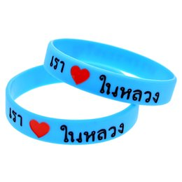 Wholesale Shipping 100PCS Lot We Love Our King Silicon Wristband Memorial Bracelets, Great For Benefits Gift
