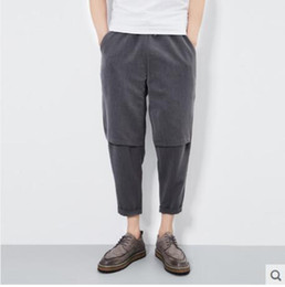 Nine minutes of pants male feet han edition cultivate one's morality comfortable casual pants trend original SuFeng haroun pants