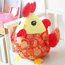 Wholesale Chinois Poulet Mascotte Bébé Poulet Farci Râpé En Peluches En Peluches Jouet Créatif Gambier poupée poupée cadeau annuel