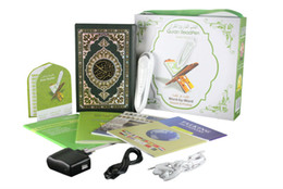 Wholesale Arabic Digital Quran pen Muslim Quran talking pen Qaida Nouraniah Talking dictionary Sahih Bukhari Muslim Hajj Umrah
