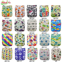 Couches Lavables Baby Nappy Cover Size Adjustable Baby Cloth Diaper Cover Pocket Brand Character Reusable Baby Diapers Washable