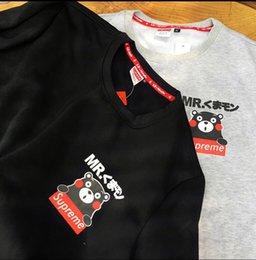 Wholesale Palace Hooded Sweatshirts Kanye West Joggers London Palace Moletom Zipper Supremitied Pull Over Sweaters