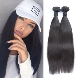 Resika 7A Brazilian Hair Bundles 8-26inch Double Weft Human Hair Extensions 2 pcs 100g a lot Dyeable Hair Weaves Straight Free Shipping
