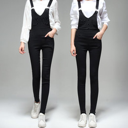 Korean style women's boots and trousers and pants in front of the spring show skinny skinny jeans student braces pencil