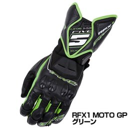 Wholesale New street Alpine gloves FIVE RFX1 ine REPLICA gloves Leather Protective Motorcycle Racing mens gloves gp pro