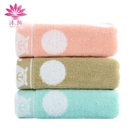 muchun Brand 33cm*70cm Multicolor Round Dot Towel Bamboo Fiber Fabric Towel Hair Drying Wrap Towels Face Towel Super Absorbent Soft Washrag