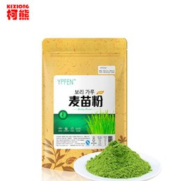 Wholesale C TS018 New Arrival g Top Grade Purely Natural Organic Wheat Seedlings Grass Extract Powder