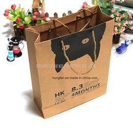 Custom Paper Bags, Kraft Paper Bags, Packaing Bags Printing