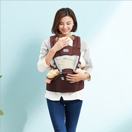 The new upgrade comfortable cotton baby carrier fashion multi-function pure color small stool stool breathable held with baby waist