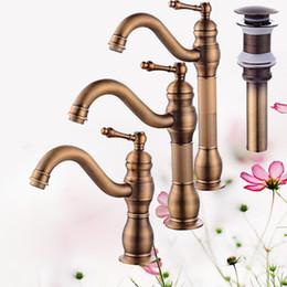 3 Style Antique Brass Single Handle Swivel Spout Bathroom Basin Faucet Washbasin Mixer Tap Countertop Mount