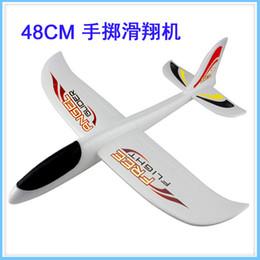 Planeadores de bricolaje en Línea-Venta al por mayor-2016 nuevo plano de lanzamiento de mano DIY auto carga aviones avión de juguete modelo de aviones