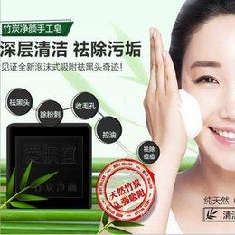 Wholesale Y28 AFY Bamboo Charcoal Handmade Soap Anti Blackhead Savon Acne Treatment Jabones Regalo Bath And Body Works Sapone Soap