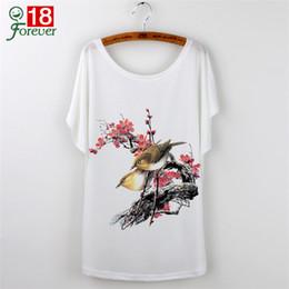 Promotion imprimé floral t-shirts femmes T-shirt à manches courtes Femme T-shirt à manches courtes Femme T-shirt à manches courtes