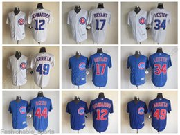 Wholesale 2016 New Fabric Chicago Cubs Jersey Kris Bryant Jon Lester Anthony Rizzo Kyle Schwarber Jake Arrieta Baseball Jerseys