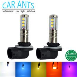 CAR ANTS LED OSRAM 30W 1300LM Fog light 881 H-series 12V 24V auto parts super bright OEM ODM lighting bulbs car lamp Nonpolarity plug-n-play