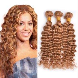 24 profonds faisceaux de cheveux bouclés à vendre-# 27 Blonde Deep Wave brésilien cheveux tissent paquets 3pcs Curly Weave cheveux humains blonde Bundles miel Blonde extensions de cheveux brésilien