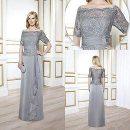 Trajes de la astilla en venta-Madre de la vendimia de la novia del novio de la astilla gris con las mangas del cordón Los vestidos formales atractivos de las bragas de 2017 forman el vestido del vestido