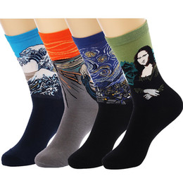 4 Packs Women Funny Famous Painting Art Printed High Dress Socks Cotton,Multicolors,One Size
