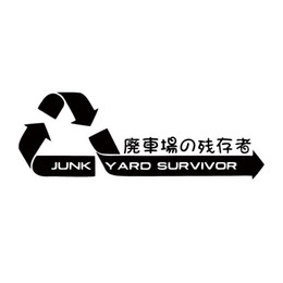 windows racing Promotion Pour Junkyard Survivor Vinyl Decal Sticker Funny Car Styling Jdm Drift Racing Car Truck Accessoires de fenêtre Décorer Art