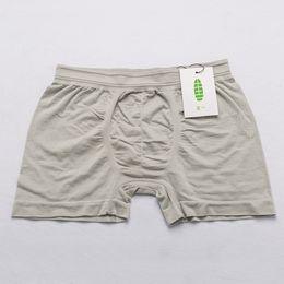 GUIYI A Pair Cotton Breathable Men's Underpant Seamless Underwear Men's Sexy Boxer Briefs Male Panties B1625