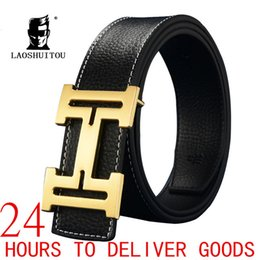 Wholesale Belt Designer ceinture mens Luxury belt belts for Women genuine leather Belts for men designer belts men high quality h buckle waistband