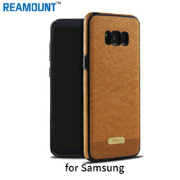 50 pcs Colorful Leather Case for Samsung S8 S8 Plus TPU Shockproof Protective Case for Samsung S7 Edge