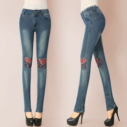 Spring high waist jeans embroidery female slim slim pencil pants feet folk style hip stretch female trousers