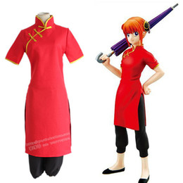 Kagura cosplay costumes red cheongsam black trousers Japanese anime Gintama clothing Masquerade Mardi Gras Carnival costumes
