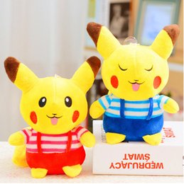 Holiday party wedding away small doll doll knot wedding birthday items plush toys wholesale machine doll game figurines