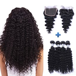 Resika Grade 8A Hair Products 100g pc 4bundles with 4*4 Lace Closure Natural Color Deep Wave 100% Brazilain Curly Human Hair Weave